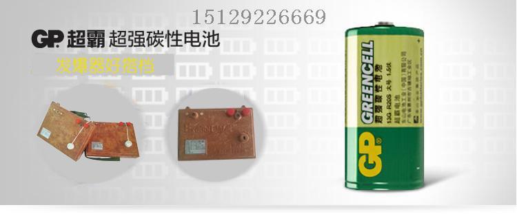 超霸1碳电池
